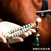 原創掛飾菩提復古中國風文藝流蘇手機掛繩短掛件吊墜女款創意可拆 糖糖日系森女屋