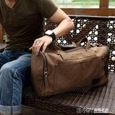 牧之逸休閒帆布手提包男旅行包大容量行李袋旅游單肩背包男士包潮 溫暖享家