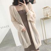 韓國chic風復古中長款純色針織開衫薄款慵懶寬鬆長袖防曬衣外套女禮物限時八九折