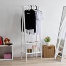 衣帽架 收納 【收納屋】 藤木A字型衣架-白色&DIY傢俱