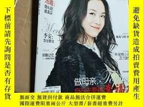二手書博民逛書店罕見中國女性。2013年5月號。湯唯Y282666