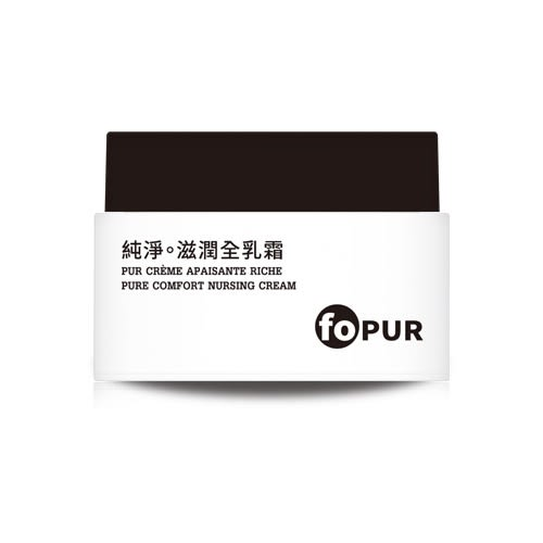 純淨。清爽全乳霜(50gm)PURE COMFORT NURSING CREAM-butyshop沛莉