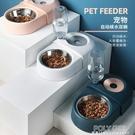 貓咪飲水喂食機雙碗飲水器狗狗貓喝水碗流動自動喂水喂食神器用品 ATF 夏季狂歡
