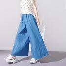 【慢。生活】鬆緊腰休閒丹寧大襬闊腿褲 199-3  FREE 淺藍色