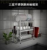 廚房瀝水架碗架不銹鋼廚房置物架碗碟架放晾瀝水碗筷收納盒YTL·皇者榮耀3C旗艦店