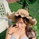 草帽女沙灘帽可折疊防曬大檐帽小清新女士百搭休閒大沿遮太陽帽子 快速出貨