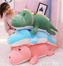 恐龍毛絨玩具公仔可愛床上陪你睡覺夾腿長條抱枕大玩偶布娃娃女生 ATF 【全館免運】