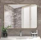 促銷 鋁合金浴室鏡衛生間鏡子貼牆家用簡約自粘壁掛洗手間廁所化妝鏡