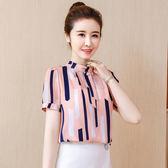 夏裝OL撞色印花立領襯衫女上衣短袖修身顯瘦ZL120-B依佳衣