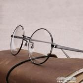 潮圓形平光鏡復古金絲邊眼鏡框女圓框眼鏡架男配眼睛全框 【快速出貨】