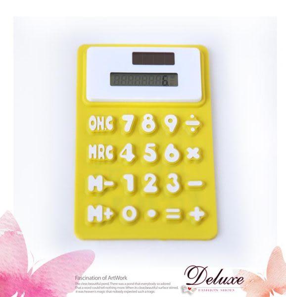 ☆Deluxe☆太陽能計算機~果凍繽紛色系柔軟矽膠材質☆大型☆共八色