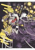 魔物夜話01