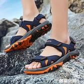 涼鞋男夏季2021新款拖鞋防滑兩用外穿潮流男士休閒室外越南沙灘鞋 創意新品