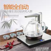 泡茶機 AUX/奧克斯 HX-10B27 全自動上水壺家用電熱水壺隨手泡燒水抽水器 1995生活雜貨NMS