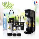 法國BubbleSoda 全自動氣泡水機-海綿寶寶超值組合 BS-808KTB1