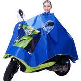 電動車雨衣 單人雙人雨披加大加寬加厚提花牛津布電瓶車雨衣  莉卡嚴選