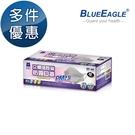 【醫碩科技】藍鷹牌 NP-4DC台灣製成人立體活性碳PM2.5專業防霾口罩 除臭 25片/盒 多件優惠中