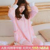 孕婦秋季棉質產婦產後哺乳喂奶月子服家居套裝 科炫數位