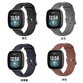 Fitbit 智慧手錶 versa3 sense 真皮錶帶