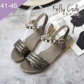 大尺碼女鞋-凱莉密碼-夏日名媛風珍珠波浪真皮羅馬涼鞋2cm(41-46)【BY130-73】 香檳金