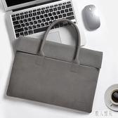 筆電包 筆記本電腦包女手提內膽15寸公文包男戴爾保護包 DJ8718『麗人雅苑』