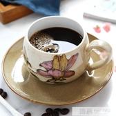 咖啡杯套裝歐式創意復古家用個性英式網紅手繪陶瓷拉花杯碟子帶勺  雙12購物節