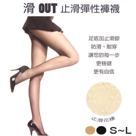 止滑彈性褲襪  防滑耐穿  台灣製 琨蒂絲