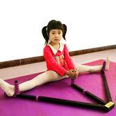 一字馬訓練器腿部韌帶拉伸瑜伽拉筋器橫叉開胯劈叉壓腿器舞蹈初學 igo 薔薇時尚