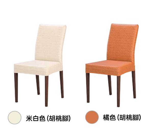 【 IS空間美學】約翰餐椅(四色可選)