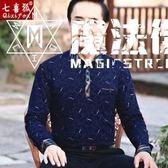 爸爸秋裝中年男士長袖t恤40-50歲中老年人大碼打底衫上衣外穿 魔法街