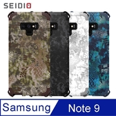 SEIDIO DILEX2018 Samsung Galaxy Note 9 軍規級四角防撞保護殼 迷彩聯名款