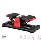 踏步機 家用機運動瘦腿登山機多功能原地腳踏機健身器材 【低價爆款】 LX