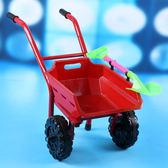 大號沙灘小推車兒童玩具單雙輪鏟套裝玩沙玩雪工具小孩推土手推車igo 范思蓮恩