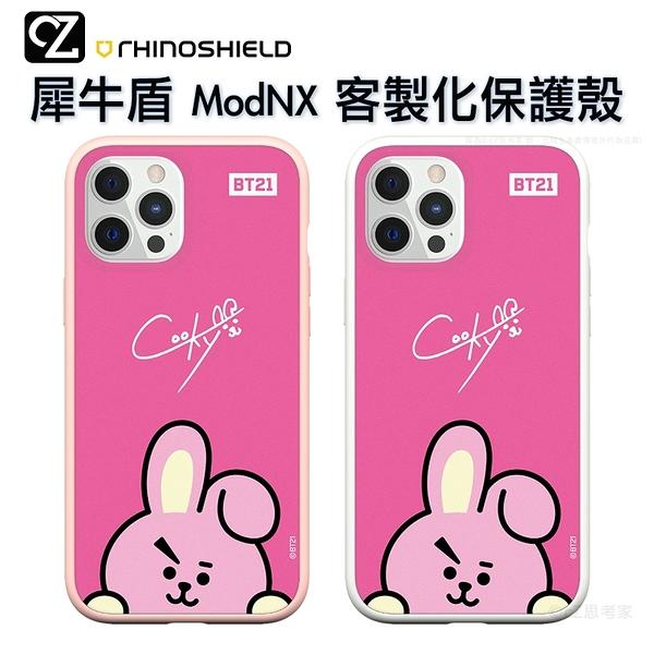 犀牛盾 BT21 Mod NX 客製化保護殼套組 iPhone 12 i11 Pro Max mini 手機殼 專屬背景 COOKY