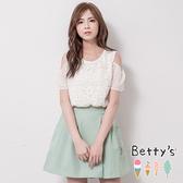 betty's貝蒂思 氣質側口袋印字褲裙(淺綠)