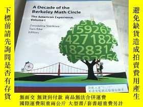 二手書博民逛書店A罕見Decade of the Berkeley Math CircleY156452 見圖 見圖 出版2