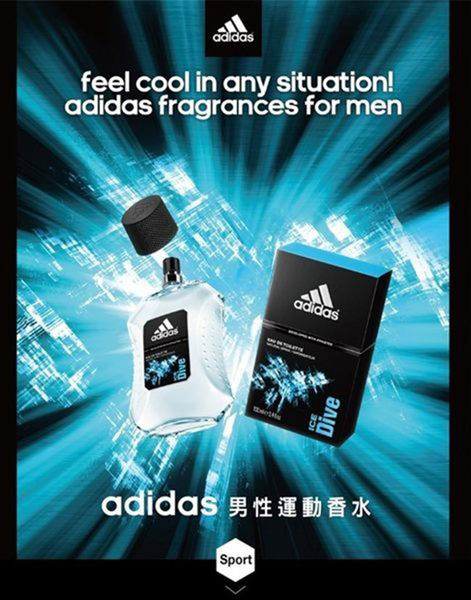 adidas愛迪達 男用淡香水-任選2罐(100ml/罐)