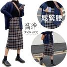 EASON SHOP(GW4166)韓版...
