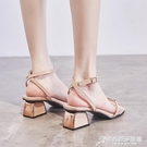 溫柔仙女風粗跟涼鞋女2020夏季新款羅馬高跟鞋復古百搭女鞋ins潮 時尚芭莎鞋櫃
