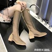 網紅涼靴女秋季時尚性感波點網紗長筒靴鏤空透氣百搭中跟靴子ATF  英賽爾