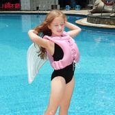 聖誕回饋 游泳圈兒童學游寶男孩女童寶寶充氣大人學裝備加厚成人浮圈腋下圈