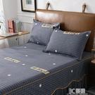 床罩床裙式床套單件席夢思純棉床墊罩保護1.5米1.8m防滑防塵床單 3C優購