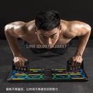 多功能俯臥撐支架男士專業胸肌訓練板工字型...