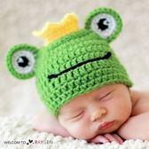 童裝 青蛙王子 造型 針織帽 三角褲 套裝 嬰兒 攝影 寫真