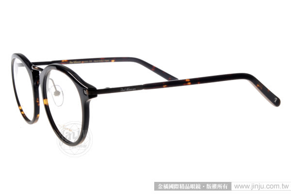 PAUL HUEMAN 光學眼鏡 PHF782D C4 (深邃琥珀)  雅痞風簡約半圓框 # 金橘眼鏡