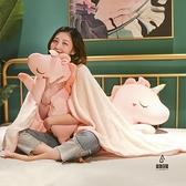 獨角獸抱枕被子兩用二合一午睡枕頭一體毯子三合一珊瑚絨車載抱枕【愛物及屋】