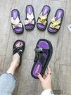 拖鞋女夏外穿夏季鬆糕新款百搭厚底時尚一字拖可濕水涼拖鞋【全館免運】