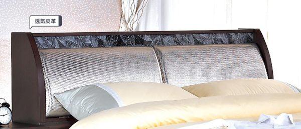 【森可家居】詹姆士胡桃5尺床頭箱(皮) 7JX124-1 雙人 收納 限量出清
