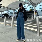 吊帶褲 韓版寬鬆減齡牛仔背帶褲女秋季2021新款顯瘦連體褲高腰闊腿褲長褲 歐歐