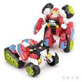 一步變形玩具金剛沙灘越野摩托車變身汽車機器人男孩益智親子模型CC2790『毛菇小象』